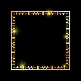 Set di cornici rettangolari con bordo greco antico dorato di lusso vintage per la decorazione del logo
