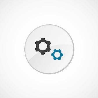 Icona impostazioni 2 colorata, grigia e blu, badge cerchio