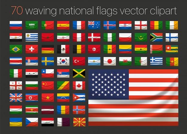 Settanta che ondeggiano il clipart di vettore delle bandiere di paese. illustrazione a strati