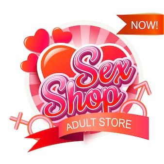 Logo del negozio del sesso