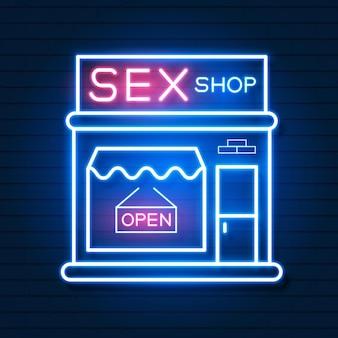 Sex shop now insegne al neon. pronto per il tuo design, biglietto di auguri, banner. illustrazione di vettore.