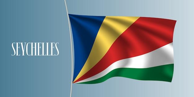 Seychelles sventola bandiera illustrazione