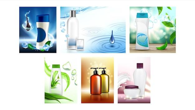 Shampoo e balsamo promo poster set vettoriale. antiforfora e senza solfati, con confezioni di shampoo aloe vera e latte di cocco. layout del concetto di colore illustrazioni 3d realistiche