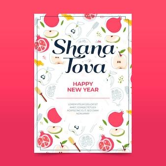 Shana tova design biglietto di auguri