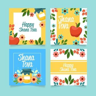 Insieme della cartolina d'auguri di shana tova
