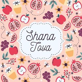 Cartolina d'auguri di shana tova con il cibo Vettore Premium