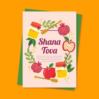 Cartolina d'auguri di shana tova con metà delle mele