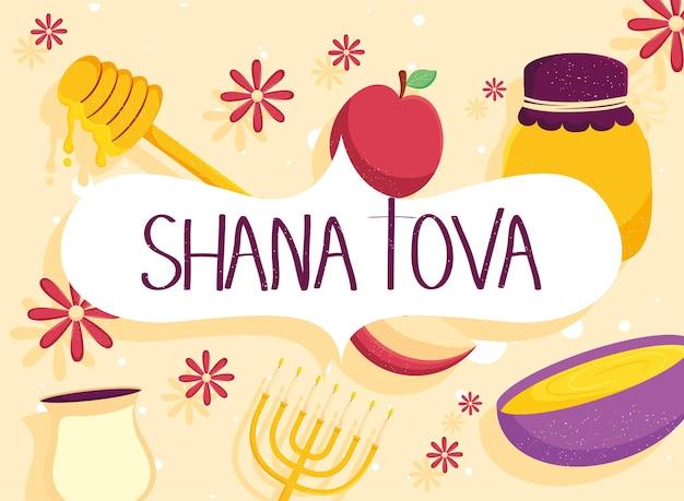 Shana tova messaggio