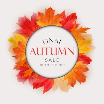 Banner di vendita di foglie autunnali lucide. carta sconto aziendale. illustrazione vettoriale eps10