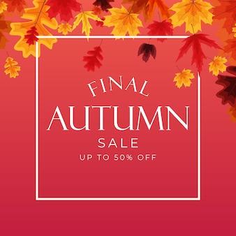 Banner di vendita di foglie autunnali lucide. carta sconto aziendale. illustrazione vettoriale