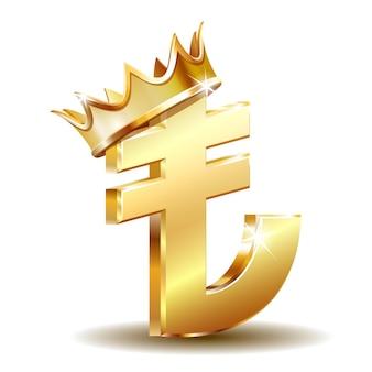 Segno dorato brillante della lira turca. simbolo di valuta tl. soldi turchi con corona d'oro. concetto di investimento, marketing o risparmio. potere, lusso e ricchezza. illustrazione vettoriale isolato su bianco