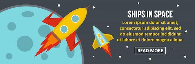 Navi nel concetto orizzontale dell'insegna dello spazio
