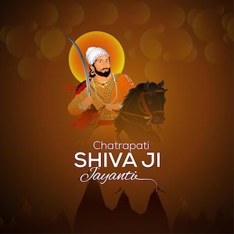 Shivaji jayanti celebrazione illustrazione