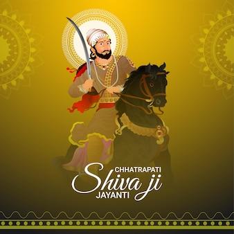 Shivaji jayanti illustrazione disegnata a mano