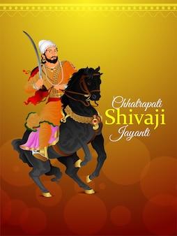 Shivaji jayanti illustrazione dello sfondo