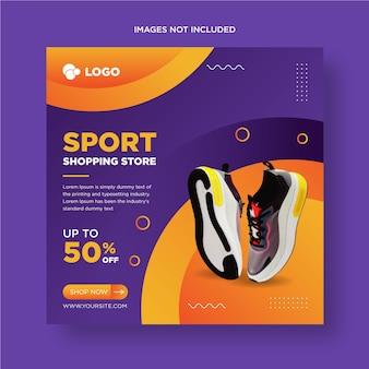 Modello di post sui social media di vendita di scarpe