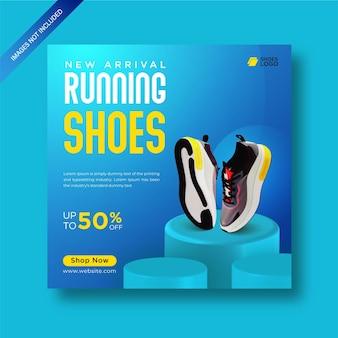 Modello di post sui social media di vendita di prodotti della collezione speciale di scarpe premium