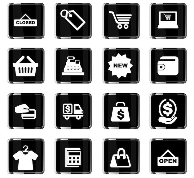 Acquista icone vettoriali per il design dell'interfaccia utente