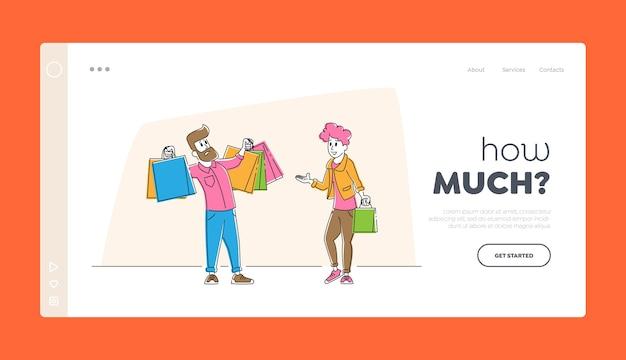 Personaggi maniaci dello shopping con modello di pagina di destinazione degli acquisti
