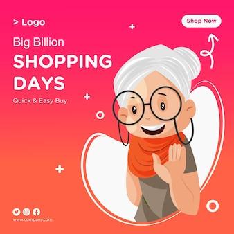 Modello di progettazione banner giorni di shopping con vecchia signora agitando la mano