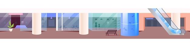 Illustrazione di colore piatto del corridoio dello shopping