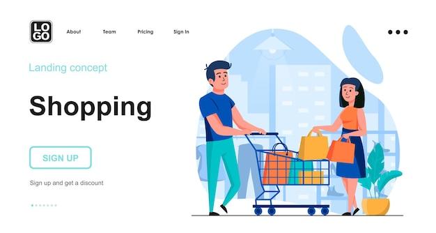 Modello di pagina di destinazione dello shopping