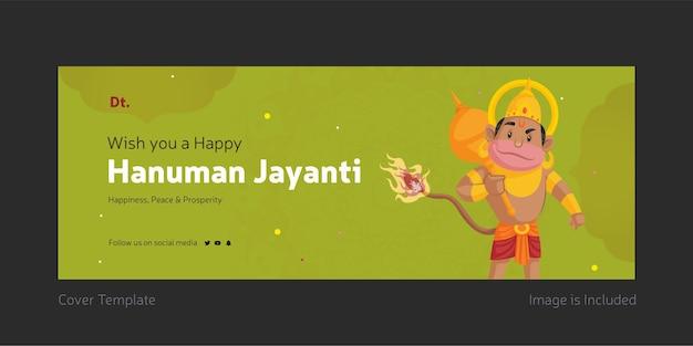 Saluto di shri hanuman jayanti con illustrazione del modello di copertina facebook di lord hanuman