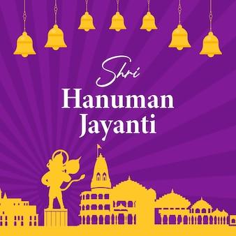 Shri hanuman jayanti indian god banner modello di progettazione