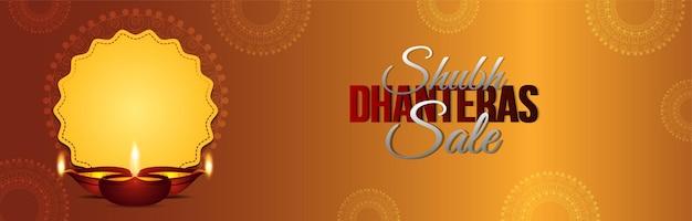 Sfondo di celebrazione di shubh dhanteras