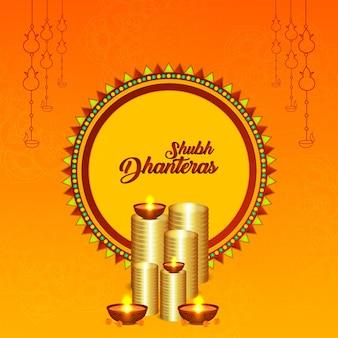 Shubh dhanteras celebrazione biglietto di auguri e sfondo