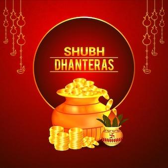 Biglietto di auguri per la celebrazione di shubh dhanteras con vaso di monete d'oro