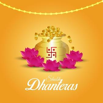 Shubh dhanteras celebrazione illustrazione vettoriale su sfondo creativo con pentola moneta d'oro e fiore di loto