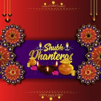 Shubh dhanteras festival con monete d'oro