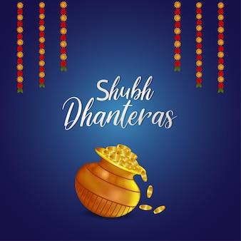 Cartolina d'auguri di shubh dhanteras con pentola e sfondo creativo della moneta d'oro