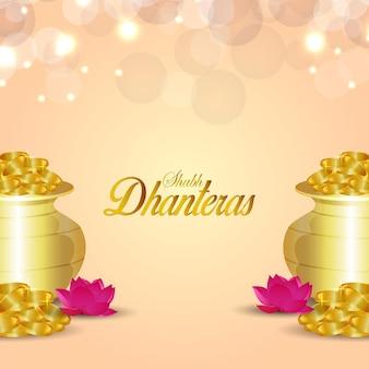 Shubh dhanteras illustrazione del vaso di monete d'oro