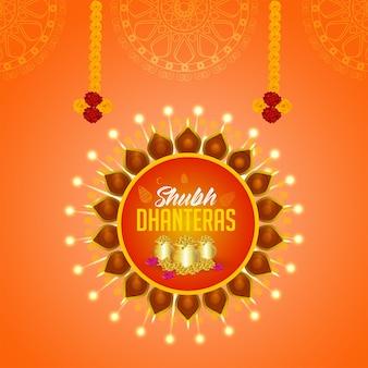 Shubh dhanteras sfondo festival indiano con moneta d'oro pot