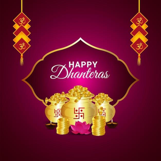 Biglietto di auguri festival indiano shubh dhanteras con vaso di monete d'oro