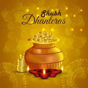 Shubh dhanteras invito biglietto di auguri con vaso di monete d'oro creativo su sfondo giallo
