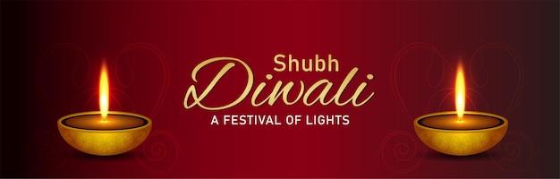 Shubh diwali festival indiano della celebrazione della luce banner con diya creativo