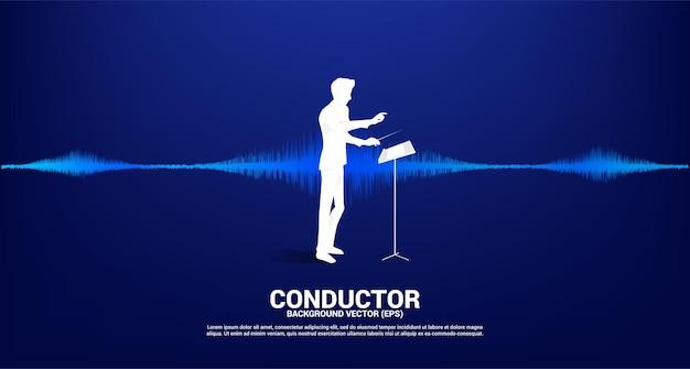 Silhouette del direttore d'orchestra con sfondo di equalizzatore musica onda sonora. Vettore Premium