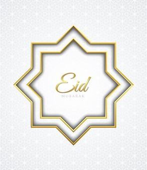 Semplice sfondo elegante eid al fitr con cornici dorate e modello senza soluzione di continuità