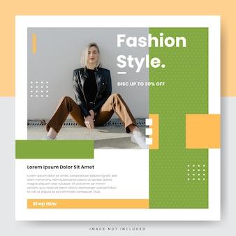 Modello di social media di instagram di vendita di moda semplice