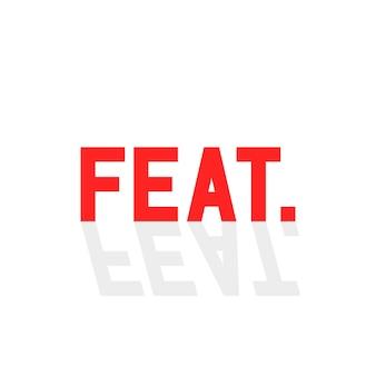 Semplice impresa. segno con ombra. concetto di registrazione sonora, assistito, duo, invitato, co, contributo, pop. stile piatto tendenza moderno logo web design grafico illustrazione vettoriale su sfondo bianco