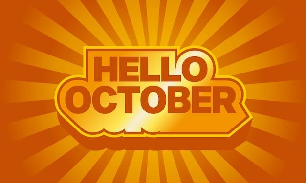Semplice modello di logo piatto ciao ottobre