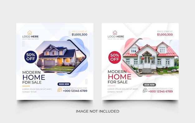 Modello di promozione sui social media per la casa semplice in vendita