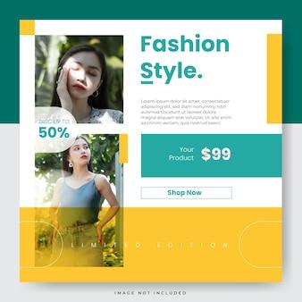 Modello di social media di instagram di vendita di moda semplice e minimalista