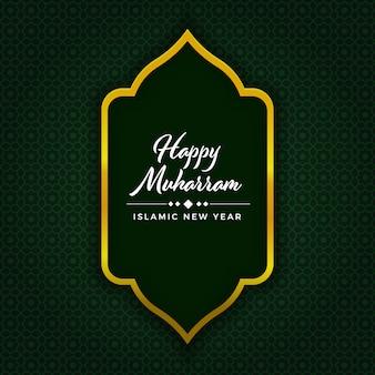 Modello islamico moderno semplice del fondo del nuovo anno nel colore verde e dorato