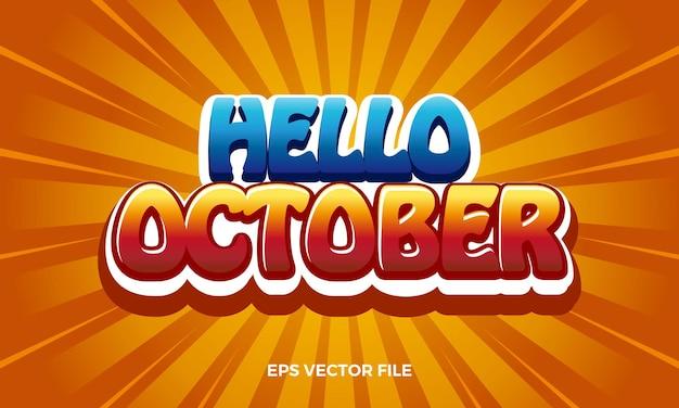 Modello di logo di testo semplice ciao ottobre