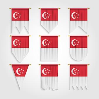 Bandiera di singapore in diverse forme, bandiera di singapore in varie forme
