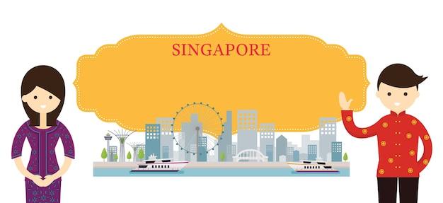 Monumenti di singapore e abbigliamento tradizionale